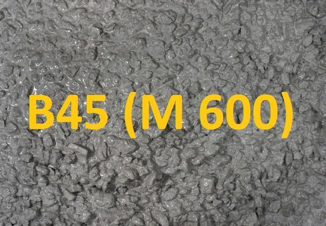 B45 бетон бетоны перевод
