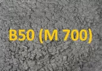 B55 бетон тула заказать бетон с доставкой
